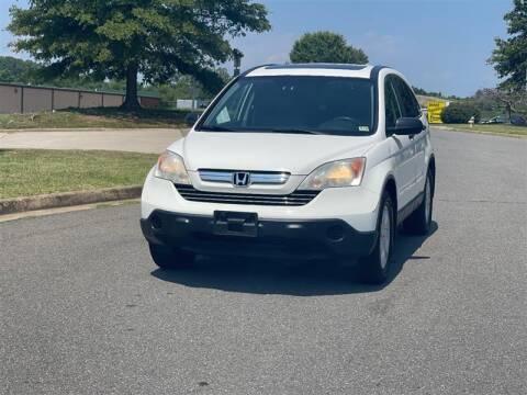 2009 Honda CR-V for sale at CarXpress in Fredericksburg VA