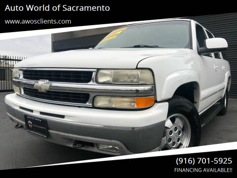 2003 Chevrolet Suburban for sale at Auto World of Sacramento Stockton Blvd in Sacramento CA