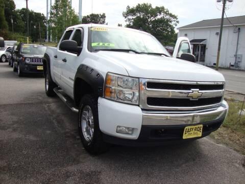 2008 Chevrolet Silverado 1500 for sale at Easy Ride Auto Sales Inc in Chester VA
