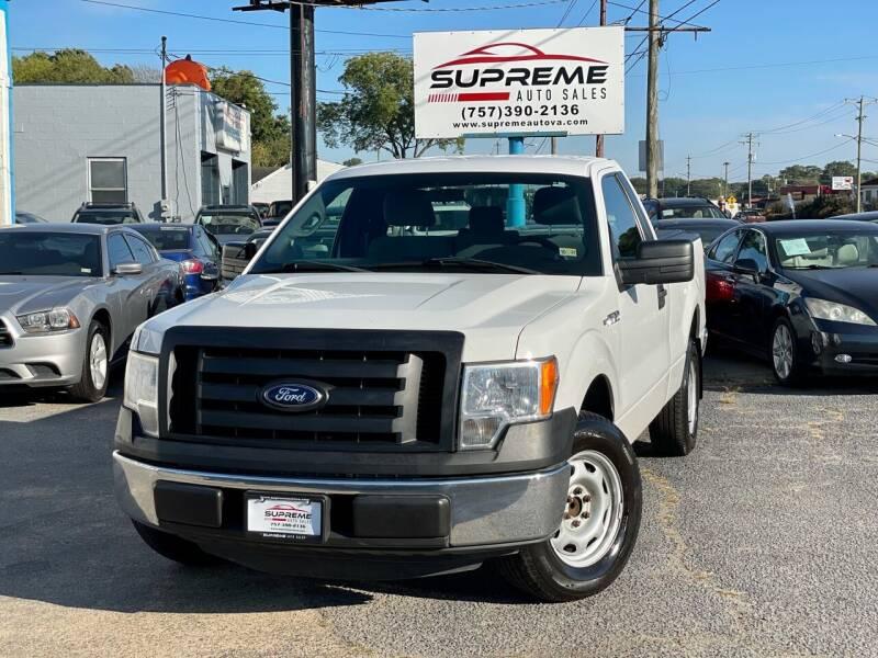2012 Ford F-150 for sale at Supreme Auto Sales in Chesapeake VA