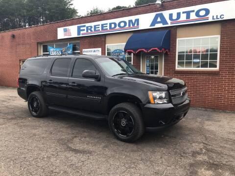 2013 Chevrolet Suburban for sale at FREEDOM AUTO LLC in Wilkesboro NC