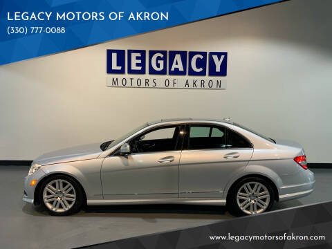 2009 Mercedes-Benz C-Class for sale at LEGACY MOTORS OF AKRON in Akron OH