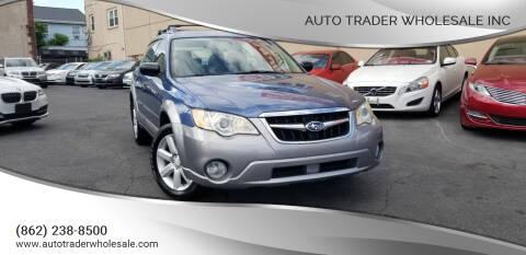 2008 Subaru Outback for sale at Auto Trader Wholesale Inc in Saddle Brook NJ
