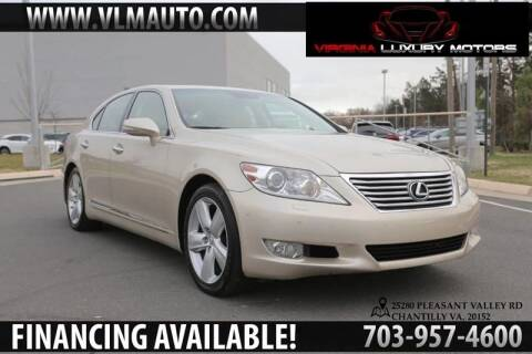 2012 Lexus LS 460 for sale at Used Imports Auto - Virginia Luxury Motors in Chantilly GA