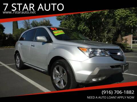 2007 Acura MDX for sale at 7 STAR AUTO in Sacramento CA