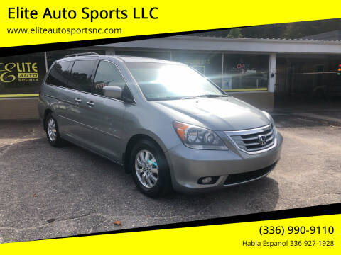 2009 Honda Odyssey for sale at Elite Auto Sports LLC in Wilkesboro NC
