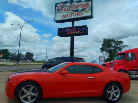 2010 Chevrolet Camaro for sale at Victory Motors in Waterloo IA