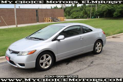 2008 Honda Civic for sale at Your Choice Autos - My Choice Motors in Elmhurst IL