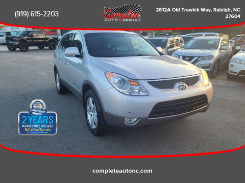 2010 Hyundai Veracruz for sale at Complete Auto Center , Inc in Raleigh NC