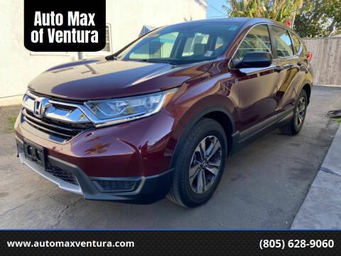 2018 Honda CR-V for sale at Auto Max of Ventura - Automax 3 in Ventura CA