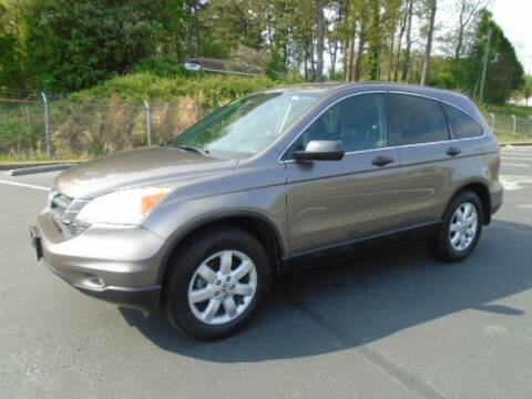 2011 Honda CR-V for sale at Atlanta Auto Max in Norcross GA