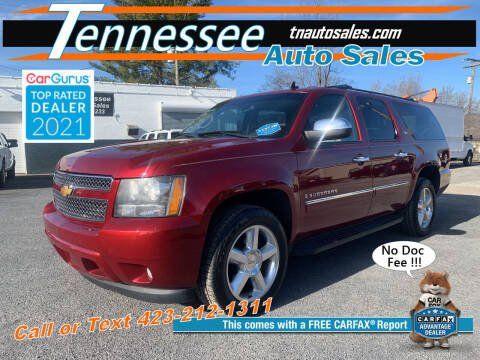 2009 Chevrolet Suburban for sale at Tennessee Auto Sales in Elizabethton TN