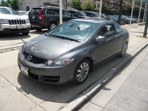 2011 Honda Civic for sale at Car Center in Chicago IL