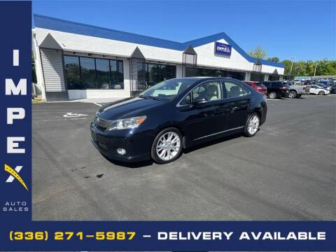 2010 Lexus HS 250h for sale at Impex Auto Sales in Greensboro NC