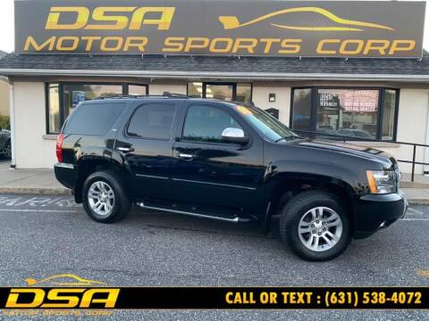 2008 Chevrolet Tahoe for sale at DSA Motor Sports Corp in Commack NY