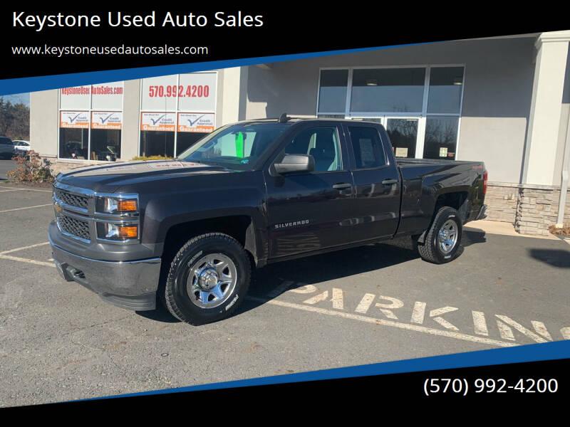 2015 Chevrolet Silverado 1500 for sale at Keystone Used Auto Sales in Brodheadsville PA