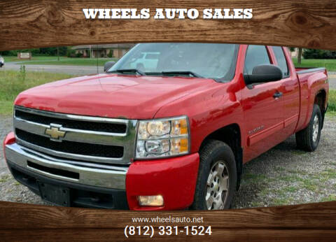 2010 Chevrolet Silverado 1500 for sale at Wheels Auto Sales in Bloomington IN