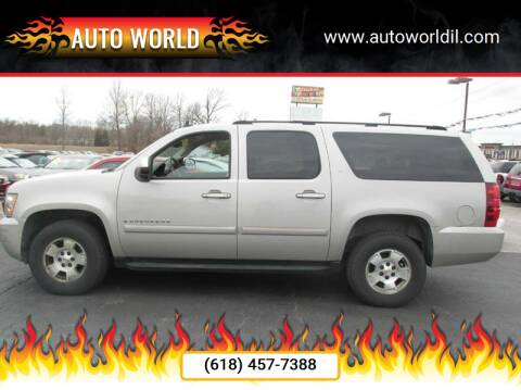 2007 Chevrolet Suburban for sale at Auto World in Carbondale IL
