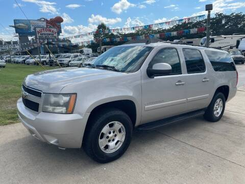 2007 Chevrolet Suburban for sale at Autoway Auto Center in Sevierville TN