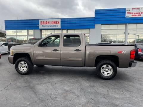 2013 Chevrolet Silverado 1500 for sale at Brian Jones Motorsports Inc in Danville VA