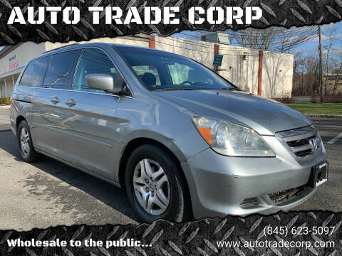 2007 Honda Odyssey for sale at AUTO TRADE CORP in Nanuet NY