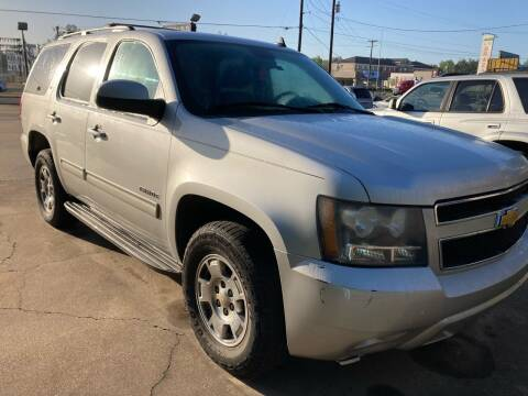2011 Chevrolet Tahoe for sale at Peppard Autoplex in Nacogdoches TX