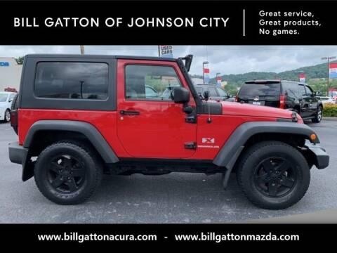 2008 Jeep Wrangler for sale at Bill Gatton Used Cars - BILL GATTON ACURA MAZDA in Johnson City TN
