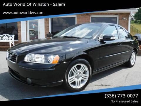 2008 Volvo S60 for sale at Auto World Of Winston - Salem in Winston Salem NC