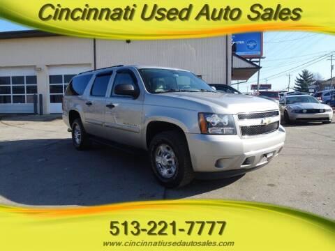 2009 Chevrolet Suburban for sale at Cincinnati Used Auto Sales in Cincinnati OH