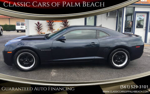 2013 Chevrolet Camaro for sale at Classic Cars of Palm Beach in Jupiter FL