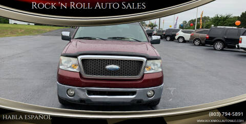 2006 Ford F-150 for sale at Rock 'n Roll Auto Sales in West Columbia SC