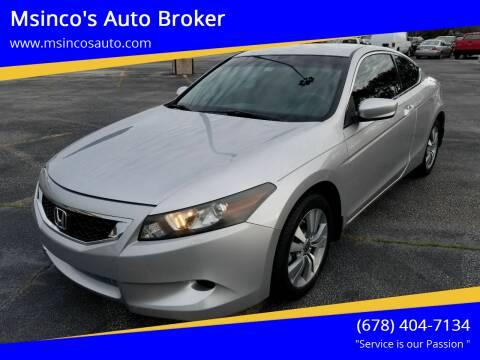 2010 Honda Accord for sale at Msinco's Auto Broker in Snellville GA