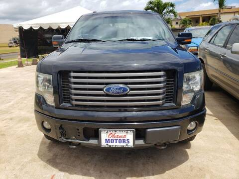 2011 Ford F-150 for sale at Ohana Motors in Lihue HI