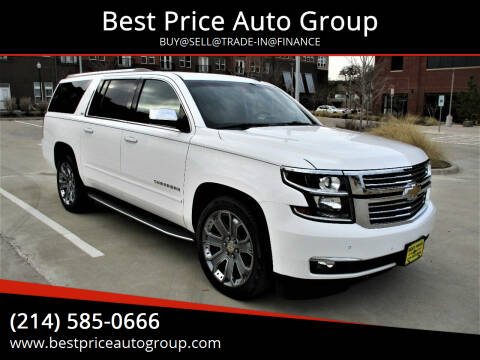 2015 Chevrolet Suburban for sale at Best Price Auto Group in Mckinney TX