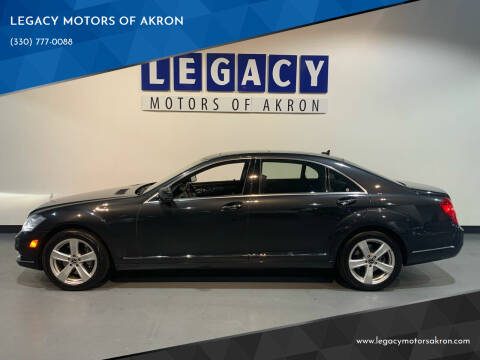 2011 Mercedes-Benz S-Class for sale at LEGACY MOTORS OF AKRON in Akron OH