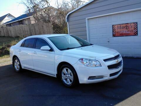 2011 Chevrolet Malibu for sale at Marty's Auto Sales in Lenoir City TN