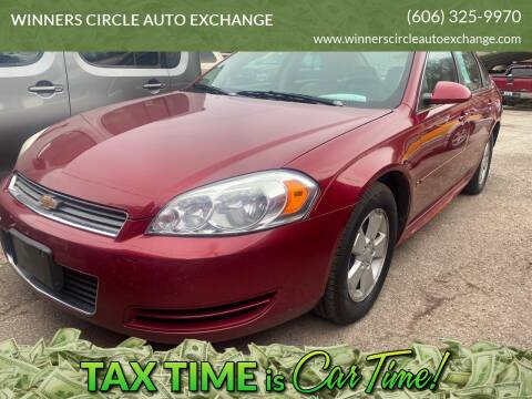 2009 Chevrolet Impala for sale at WINNERS CIRCLE AUTO EXCHANGE in Ashland KY