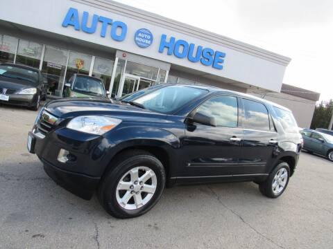 2008 Saturn Outlook for sale at Auto House Motors in Downers Grove IL