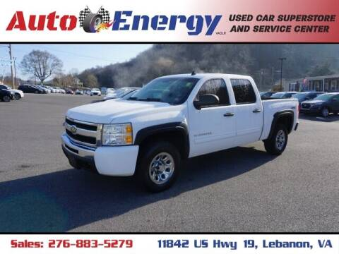 2011 Chevrolet Silverado 1500 for sale at Auto Energy in Lebanon VA