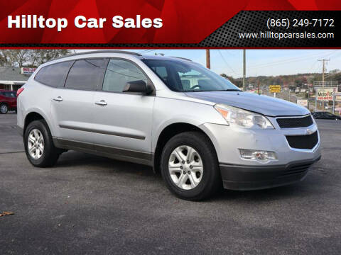 2011 Chevrolet Traverse for sale at Hilltop Car Sales in Knox TN
