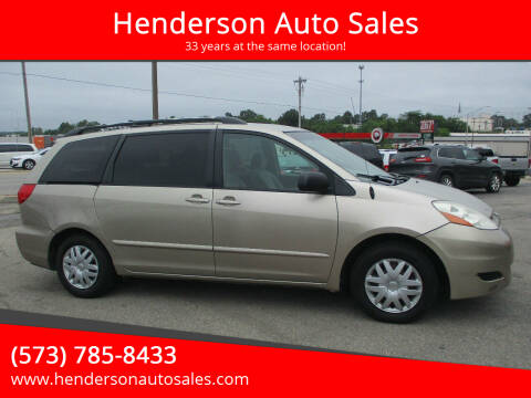 2008 Toyota Sienna for sale at Henderson Auto Sales in Poplar Bluff MO