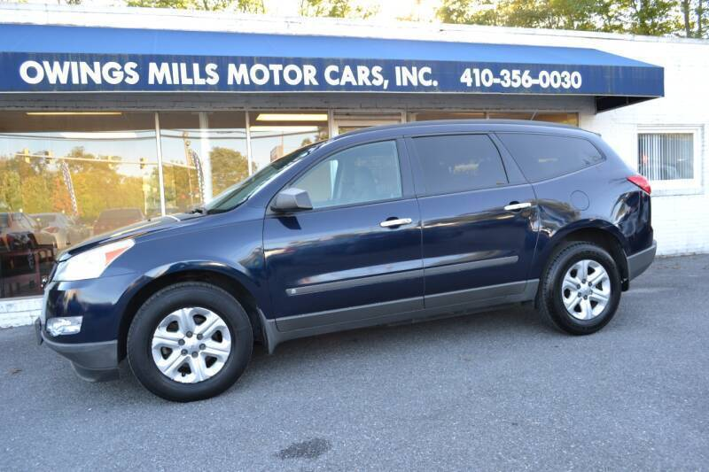 2010 Chevrolet Traverse for sale at Owings Mills Motor Cars in Owings Mills MD