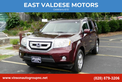 2009 Honda Pilot for sale at EAST VALDESE MOTORS in Valdese NC
