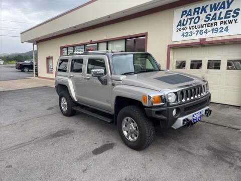 2009 HUMMER H3 for sale at PARKWAY AUTO SALES OF BRISTOL in Bristol TN