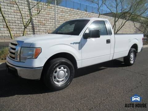 2012 Ford F-150 for sale at AUTO HOUSE TEMPE in Tempe AZ
