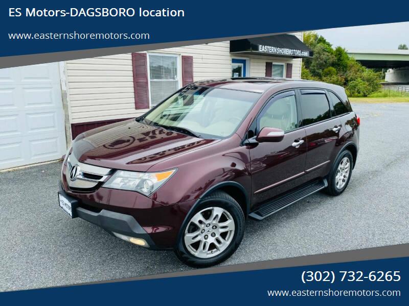 2009 Acura MDX for sale at ES Motors-DAGSBORO location in Dagsboro DE
