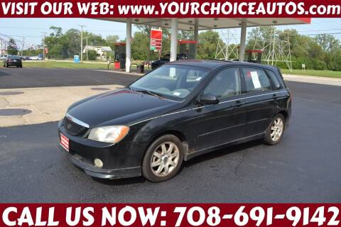 2005 Kia Spectra for sale at Your Choice Autos - Crestwood in Crestwood IL