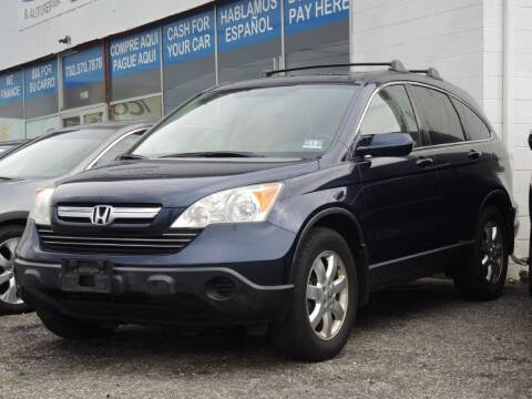 2008 Honda CR-V for sale at My Car Auto Sales in Lakewood NJ