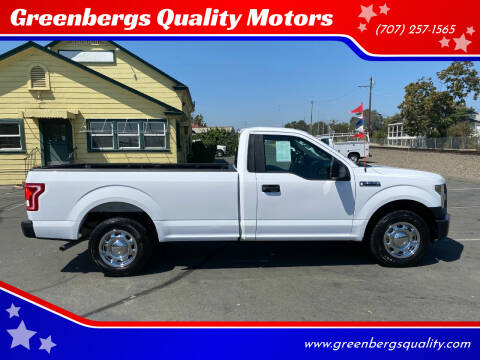 2015 Ford F-150 for sale at Greenbergs Quality Motors in Napa CA