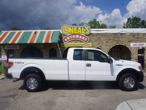 2010 Ford F-150 for sale at Oneal's Automart LLC in Slidell LA